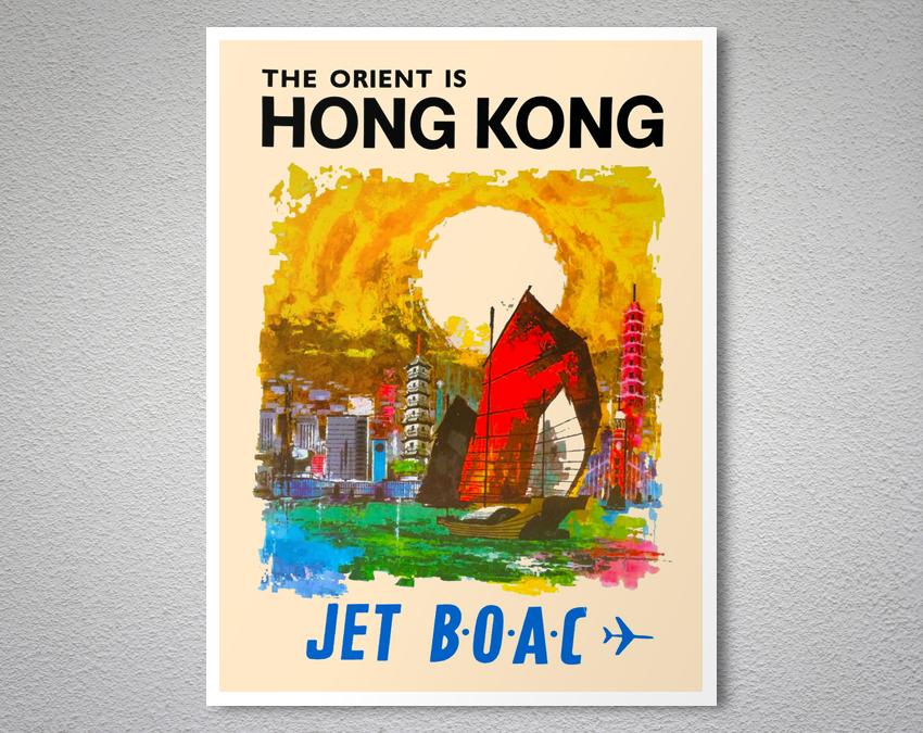Vintage Travel poster reproduction Hong Kong B.O.A.C